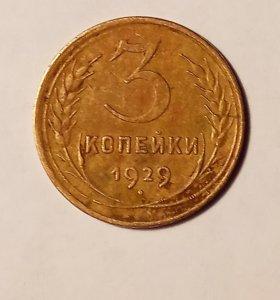 Четыре монеты СССР
