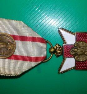 Ордена  и  медали  Бельгии