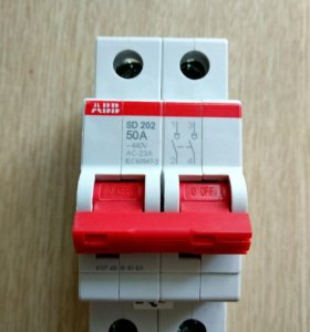 2-х полюсный рубильник ABB SD202/50