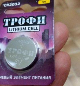 Батарейки 2032