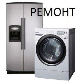 Ремонт холодильников, стиральных машин, Цимлянск.