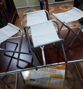 Стол со стульями на природу