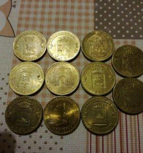 """Монеты 10 рублей """"ГВС"""""""
