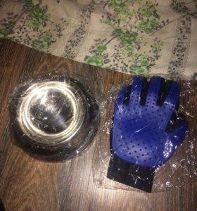 миска,перчатка от шерсти.ошейник