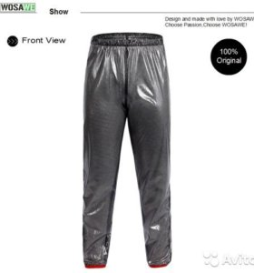 Спортивные водонепронецаемые брюки