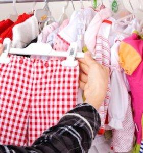 Детские товары и одежда