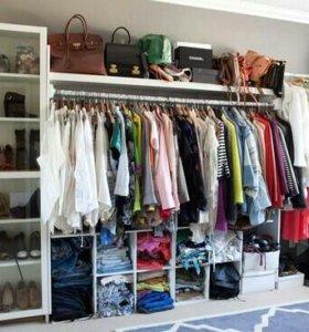 Женский гардероб (все сезоны)