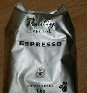 Кофе паулиг зерновой