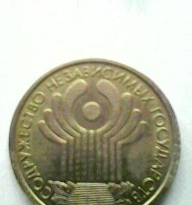 Монеты. 1 руб. 2001 г.