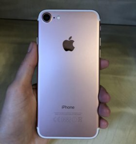 iPhone 7 128 Rose Gold