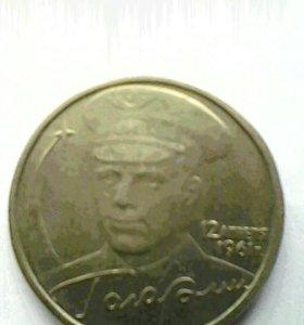 Монета 2 руб. 2001 г.