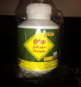 Link Natural Triphala