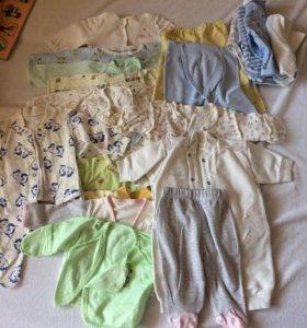 Пакет вещей для новорожденных 0-7 месяцев