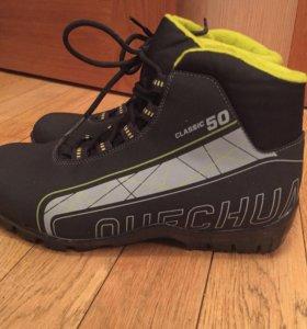 Ботинки р.40 лыжные Quechua 25,5 по стельке