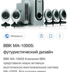 BBK Домашний кинотеатр MA-1000S