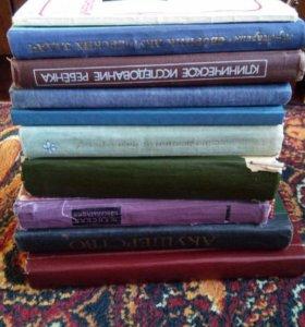 Старые книжки