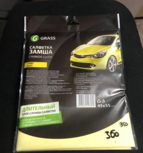 Салфетка замша grass