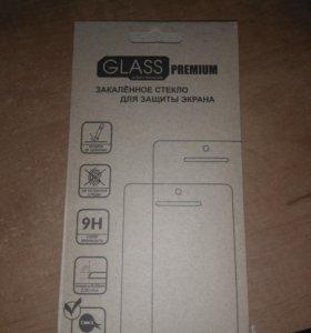 Защитное стекло sony z3 compact.