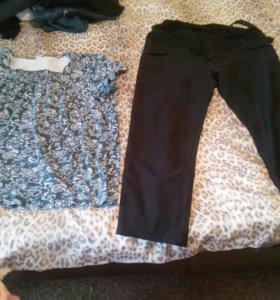 брюки и туника для беременных
