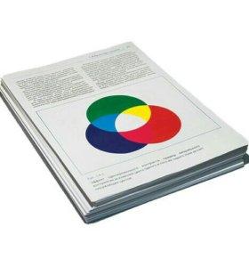 Цветная распечатка А4