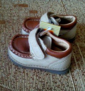 Новые детские ботиночки.