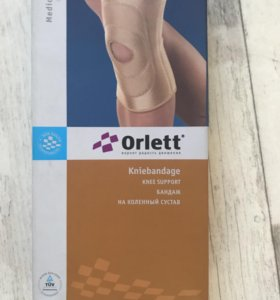 Orlett бандаж на коленных суставов