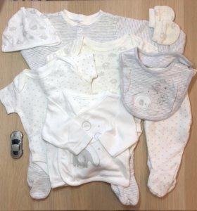Набор для новорожденного 8 предметов Mothercare