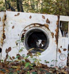 Самовывоз нерабочих стиральных машин