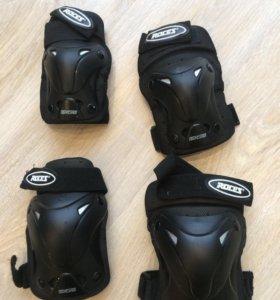 Защита на колени и локти