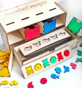 Волшебный комодик развивающая игрушка