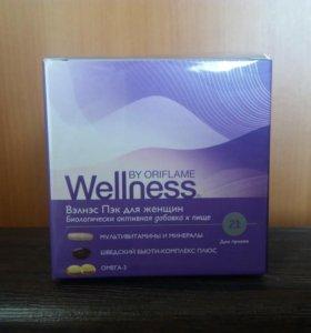 ВитаминыWellness для женщин Oriflame
