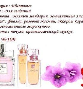духи женские №109