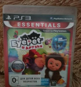"Игра для ps3 ""Eye pet и друзья"""