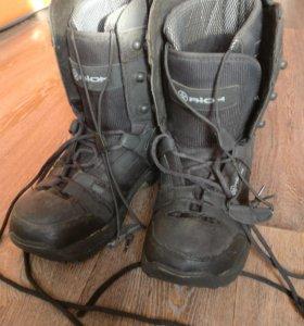 Ботинки для сноуборда, 42