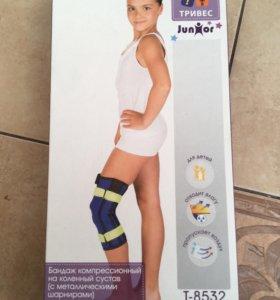 Бандаж детский компрессионный для колена