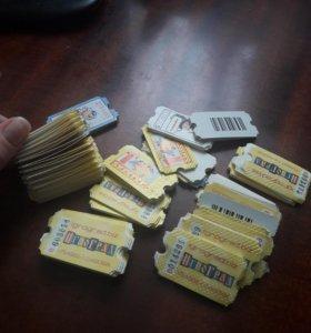 Лотерейные билетики