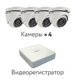 Видеонаблюдение комплект из 4 IP камер 720/1080p