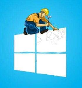 Переустановка Windows 10 На дому