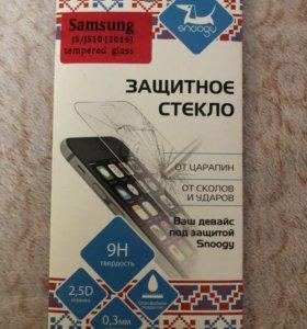 Стекло антиударное Samsung Galaxy J5/J510 2016 (но