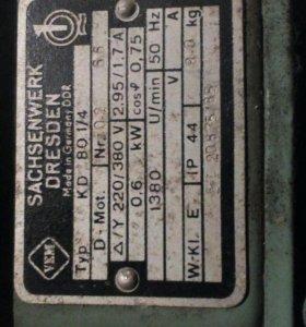 Немецкий электродвигатель 0.6 квт. 1400 оборотов