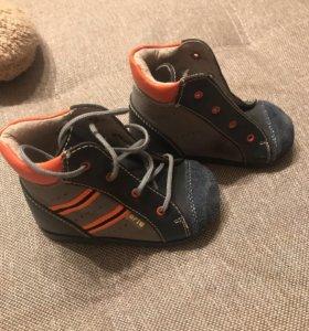 Ботинки ортопедические первый шаг