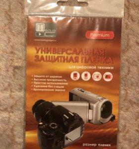 Защитная плёнка универс. Media Gadget Premium 5