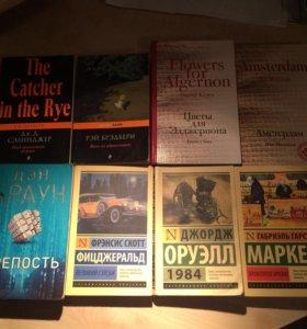 Серия Великих книг: Гэтсби, Маркес,Оруэлл,Маркес
