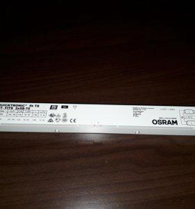 Эпра Osram для люминесцентных ламп