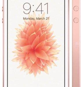 Новые Iphone se