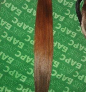 Славянские волосы (60 см)