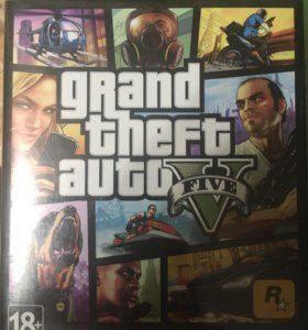 Xbox one GTA5