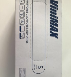Перчатки виниловые неопудренные S 100 шт