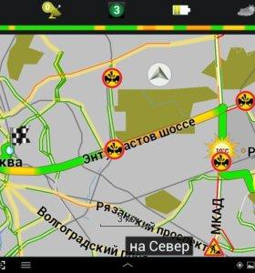 Обновление GPS карт и программ Навител