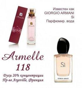 Духи женские №118
